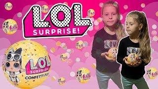 LOL Surprise Confetti POP / 3 серия / Распаковка /LOL /Шар лол /