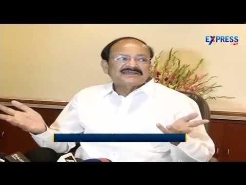 Central Minister Venkaiah Naidu Speech On Smart Cities Project | Express TV