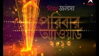 Star Jalsha Parivaar Awards 2013