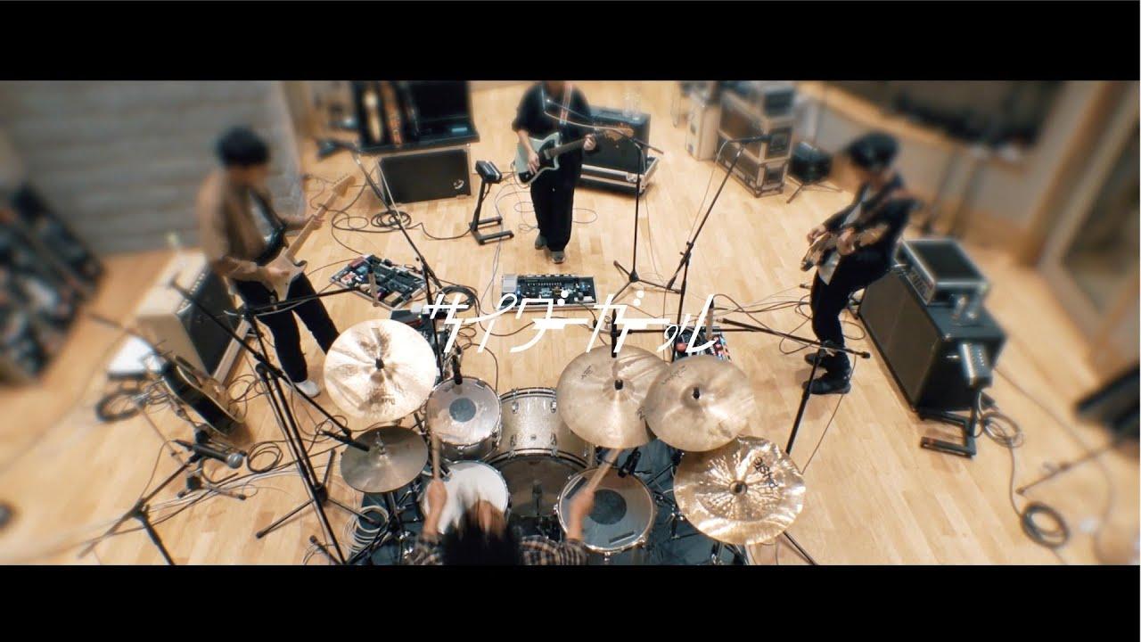 サイダーガール - 初回限定盤付属DVDダイジェスト映像を公開 3rdアルバム 新譜「SODA POP FANCLUB 3」2020年1月15日発売予定 thm Music info Clip