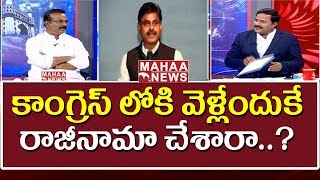 TRS MP konda Vishweshwar Reddy Resigns to Party | Prime Time Debate