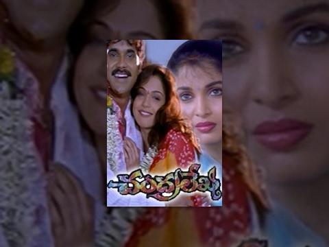 Chandralekha Telugu Full Length Movie || Nagarjuna, Ramya Krishna, Isha Koppikar video