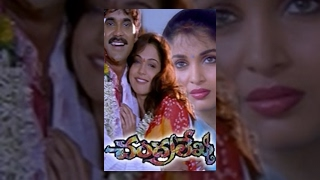 Chandralekha Telugu Full Length Movie || Nagarjuna, Ramya Krishna, Isha Koppikar