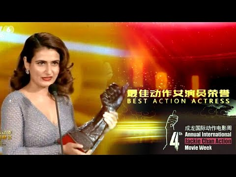 Fatima Sana Shaikh Receives Best Action Award For Dangal | 4th Jackie Chan Action Movie Week thumbnail