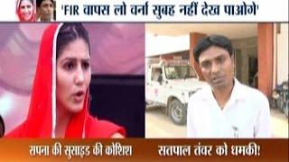 Satpal Tanwar Accuses Singer Sapna Choudhary of Threatening to Kill Him