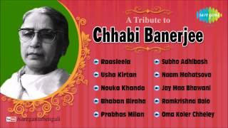 Best Of Geetashree Chhabi Banerjee   Pala Kirtan   Bengali Songs Audio Jukebox
