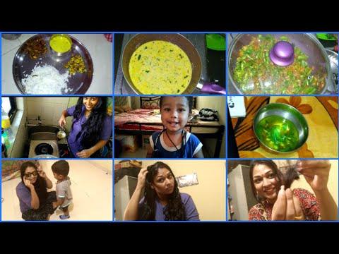 #Vlog నేను జుట్టు ఇలా cut చేసుకున్నాను Hair oiling Lunch Special majjiga charu n chikkudukay tamata
