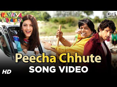 Peecha Chhute - Ramaiya Vastavaiya | Girish Kumar & Shruti Haasan...