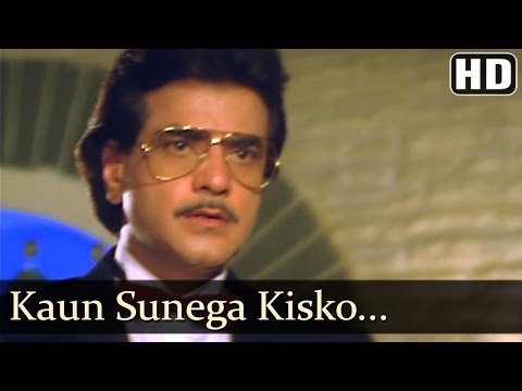 Kaun Sunega Kiss Ko Sunaaye - Rekha - Jaya Prada - Jeetendra...