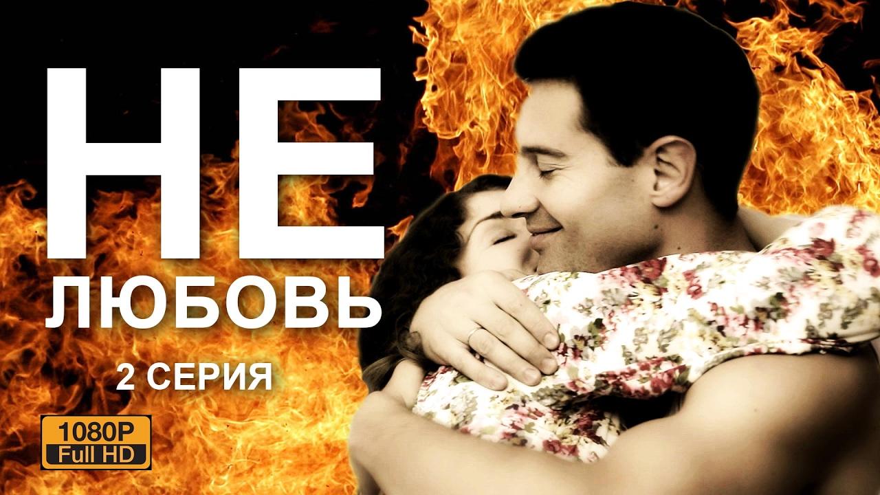 Ютуб русские фильмы новинки 2018 смотреть бесплатно
