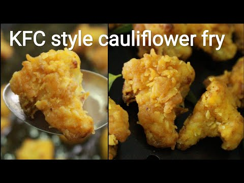 Cauliflower fry - KFC cauliflower fry - Cauliflower 65 - Gobi 65 - Crispy cauliflower