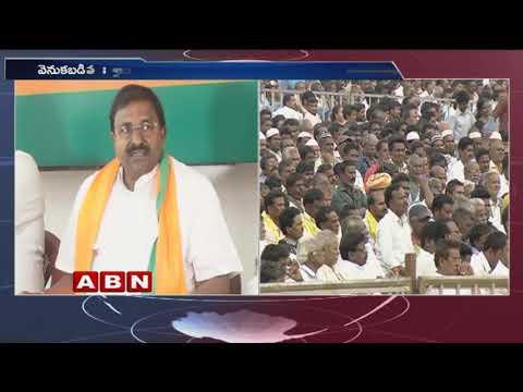 BJP MLC Somu Veerraju Comments on CM Chandrababu Naidu | ABN Telugu