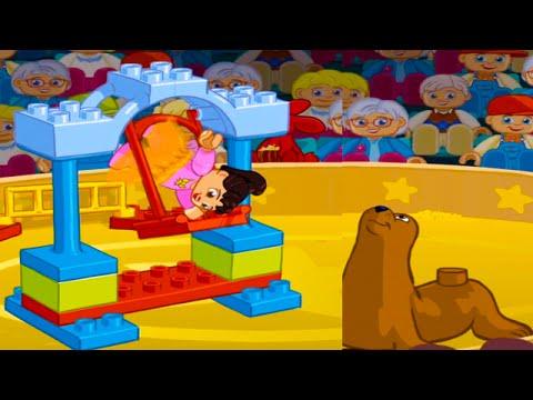Игра Лего Цирк:Цирковое представление.Lego Duplo Circus - apps LEGO games for Kids