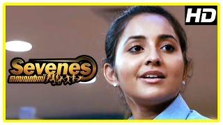 Sevenes - Malayalam Movie | Sevenes Malayalam Movie | Kunchacko Boban Flirts with Bhama | 1080P HD