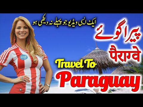 Travel To Paraguay | Full History And Documentary About Paraguay In Urdu & Hindi | پیراگوئے  کی سیر
