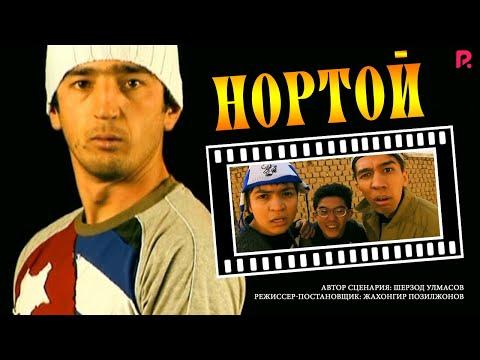 Нортой (узбекфильм на русском языке)
