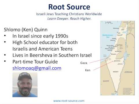 Spritual Implications of Israel's Current Battle with Hamas 20140804 1329 1