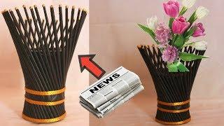 Newspaper Flower Vase | Flower Vase Making | Flower Vase Out Of Waste Newspaper