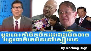 Cambodia Hot News WKR World Khmer Radio Evening Sunday 09/10/2017
