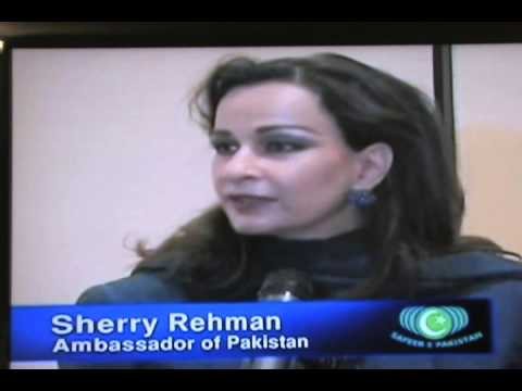 Pakistan League of USA and Ambassador Sherry Rehman at New York.(Report By Jahan