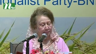 BNP chief Khaleda Zia unveils Vision 2030 for Bangladesh