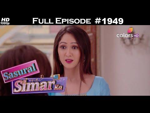 Sasural Simar Ka - 6th October 2017 - ससुराल सिमर का - Full Episode thumbnail
