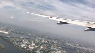 All Nippon Airways NH110 | Takeoff - Tokyo Haneda International Airport | HND-JFK | 777-300ER