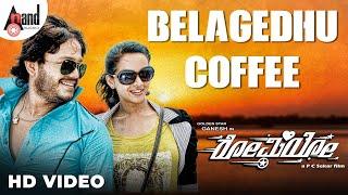 Romeo - Belagedhu Coffee -