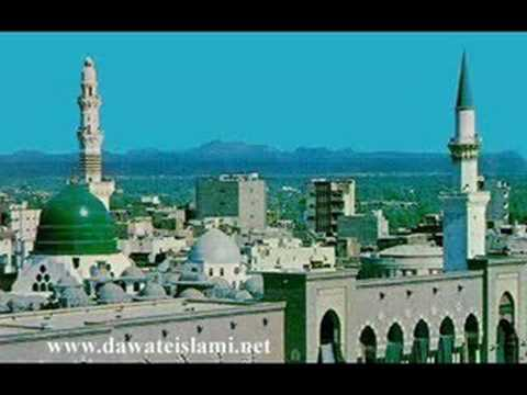 Qaseda Burda Shareef - Haji Mushtaq Qadri (1 3) video