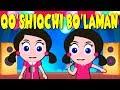 Qo Shiqchi Bo Laman Bolalar Qo Shiqlari болалар учун кушиклар узбекская детская песня mp3