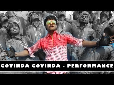 Paisa Audio Launch  Govinda Govinda Song