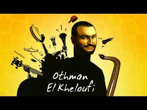 Deuxième édition du Festival Sahel Jazz Plus de Nouakchott : BANDE ANNONCE