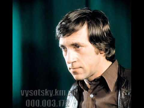 Высоцкий Владимир - Татуировка