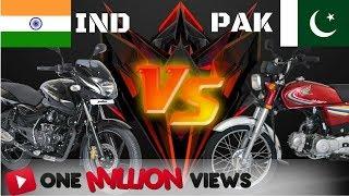 Top 5 Most Selling Bike INDIA VS PAKISTAN