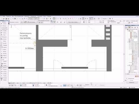 Как сделать стену невидимой в архикаде
