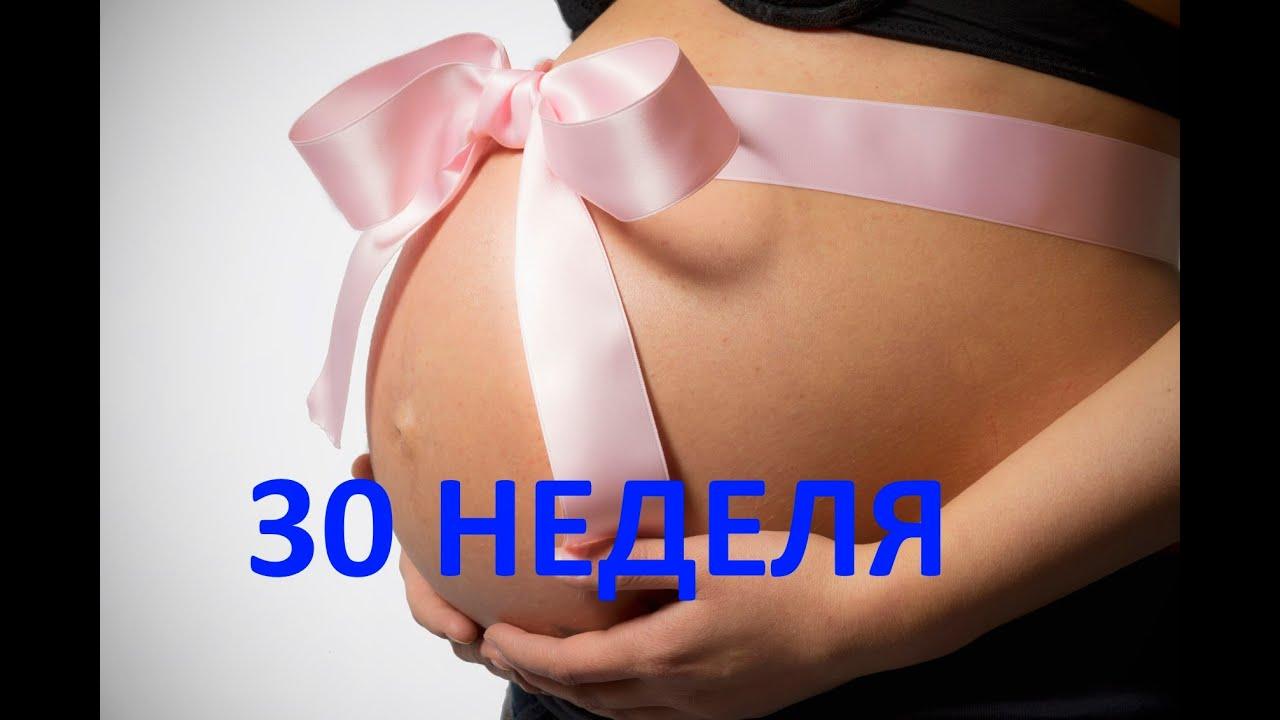 Форма живота беременной мальчиком 31