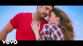 Bogan - Damaalu Dumeelu Tamil Video | Jayam Ravi | D. Imman