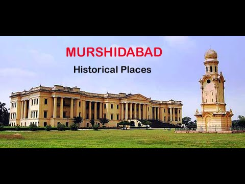 Historical places in Murshidabad - Bengal Tourism