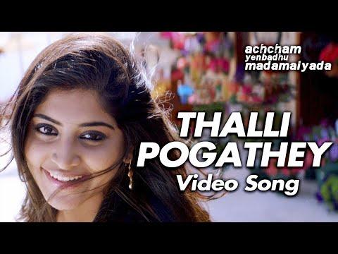 Thalli Pogathey - Video Song | Achcham Yenbadhu Madamaiyada | A R Rahman | STR | Gautham