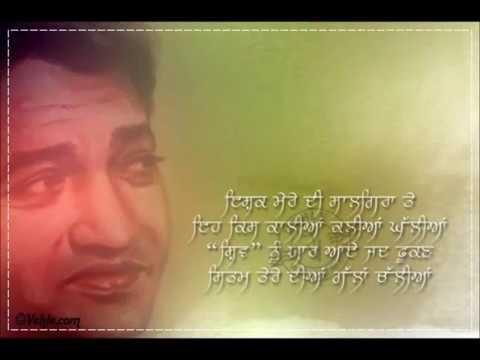 Tu Vida Hoeyo :- Hans Raj Hans - Shiv Kumar Batalvi video