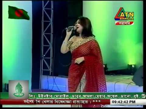 Bondhu Amar Rashiya Akhi Alamgir  Nakul Kumar Biswas Funny Song Live  Concert Atn Bangla video