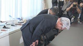 神鋼社長、データ改ざん謝罪