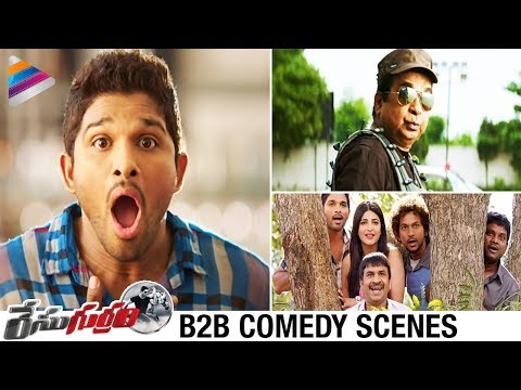 Race Gurram Movie Back to Back Comedy Scenes | Allu Arjun | Shruti Haasan | Shaam | S Thaman Photo Image Pic