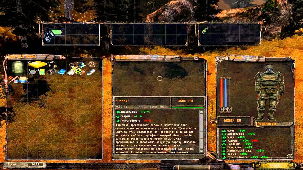These misery mod for stalker call of pripyat, stash overhaul info display, image, screenshots, screens, picture