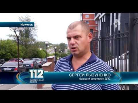 В Иркутске вокруг судьи нарушителя вновь разгорается скандал