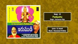 Padipattu  Jukebox - a song from the Album Pallikkattu sung by Veeramani Raju