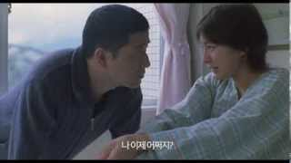 Himitsu (1999) - Official Trailer