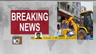 GHMC Special Drive against Footpath Illegal Encroachment | #RightToWalk |Hyderabad