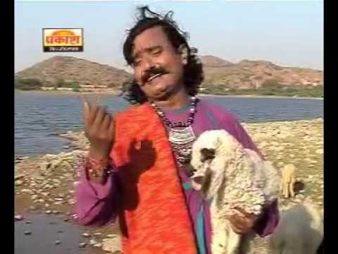 Darudiya Ne Algo Balo | Rajasthani Lok Geet | Marwadi Video Song 2013 video