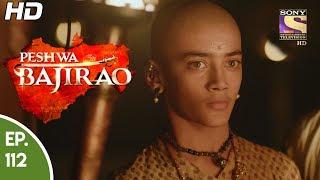 Peshwa Bajirao - पेशवा बाजीराव - Episode 112 - 27th June, 2017